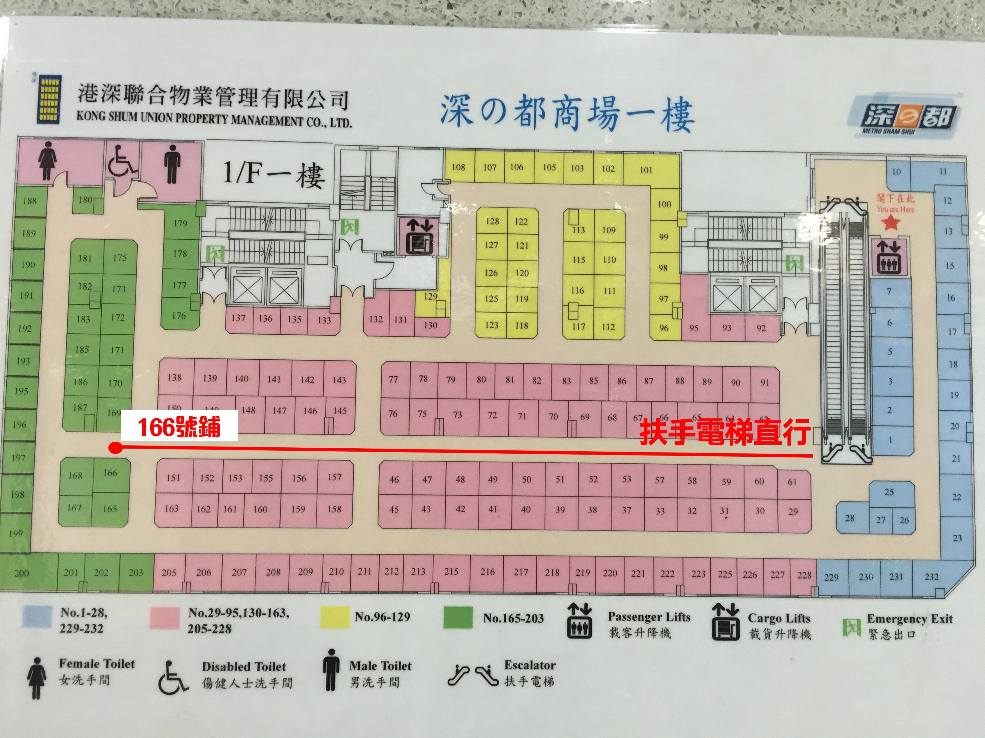 商場路線圖2